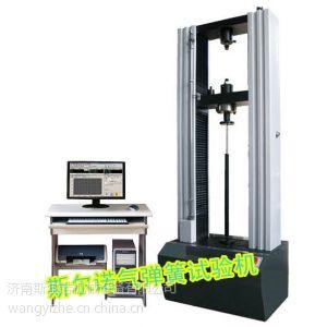 供应气弹簧试验机用于各类气弹簧的性能检测