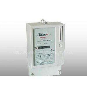 供应哈尔滨电子式单相电能表|电子式单相电表厂
