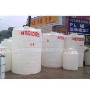 供应乙醇储罐,环保燃料储罐,塑料桶,塑料容器,环保油桶,长沙乙醇储罐