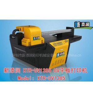 供应瓷砖彩绘设备UV机/小型UV机深新添润生产厂家