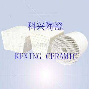 供应圆形、扇形蜂窝陶瓷蓄热体