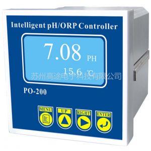 供应苏州高途供应PH/ORP控制器,PO-200A