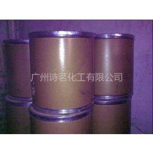 供应698增稠剂 洗手液增稠剂