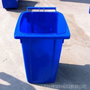 供应厂家直销沭阳100L街道垃圾桶  小区物业环卫垃圾桶批发零售