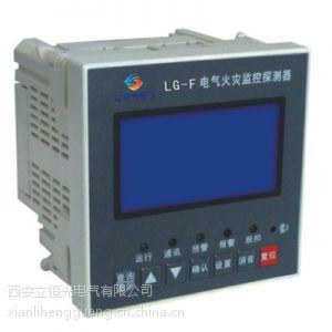 供应Hs-S10O0电气火灾监控系统