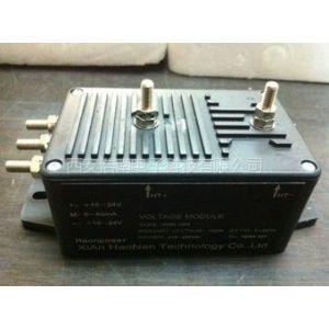 供应Haonpower大电流传感器