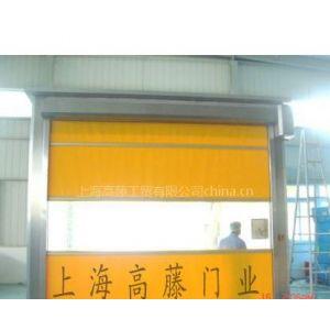 供应全透明PVC快速门 增加了安全性及管理方便性