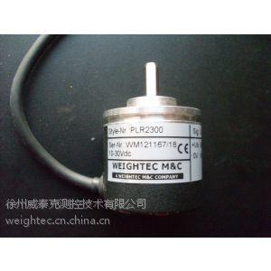 供应测速传感器徐州生产厂家