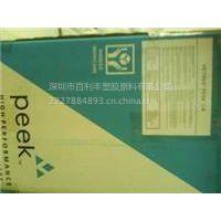 供应PEEK英国威格斯450FC30碳\\石墨\\PTFE30%低摩擦系数高强度耐化学耐磨损颗粒挤出