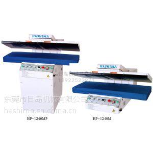 供应羽岛HASHIMA HP-1240MP|1240M 平型自动整烫机|转印机