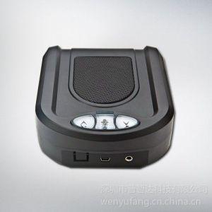 供应360度无死角RJ-200K USB会议室全向麦克风