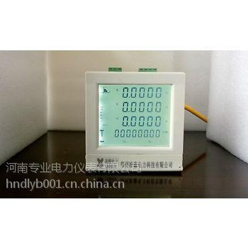 供应PDM-820DP三相多功能电能表