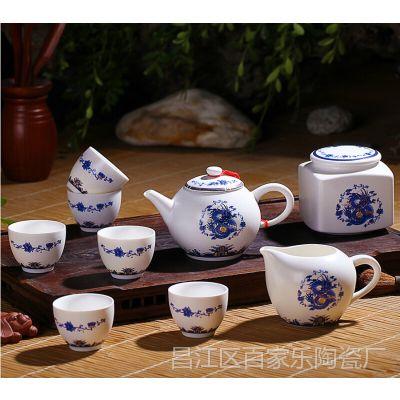 景德镇青花陶瓷茶具厂家直销景德镇特色茶具带茶叶罐功夫茶具