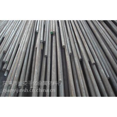 供应03Cr25Ni6Mo3Cu2N不锈钢圆棒、022Cr25Ni7Mo4N不锈钢圆钢、钢材