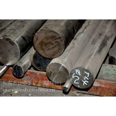 供应0Cr17Ni12Mo2N不锈钢圆钢、00Cr17Ni13Mo2N不锈钢圆棒、钢材