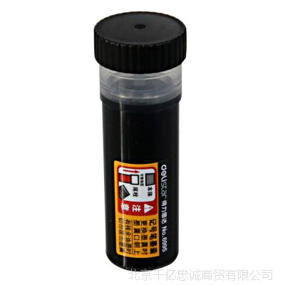 得力(DeLi)6995-记号笔墨囊(黑色)单价是1支,一盒是24只