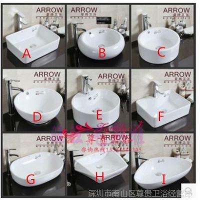 尊贵陶瓷立柱盆 手盆 洗脸盆方形洗手盆 阳台盆双11前9。5打折