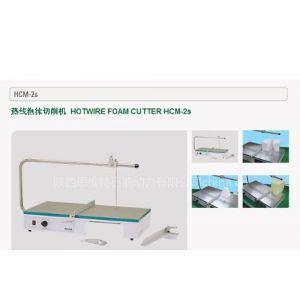 供应韩国玛尼克斯微型精密机床小型热线泡沫切割机HCM-2S