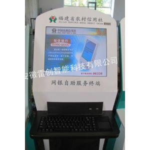 供应网银机软件