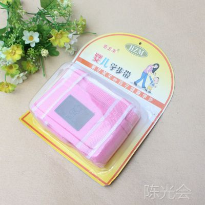 2014新款厂家供应 惠芝美 婴儿学步带宝宝学行带儿童保护带