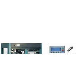 供应上海华琛电气供应上海变频空压机