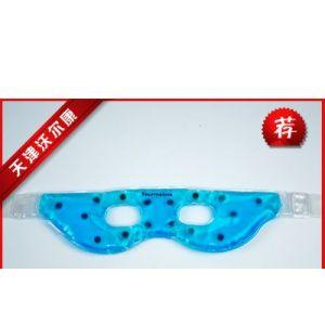 凝胶眼罩沃尔康结合健康饮食轻松去除眼袋