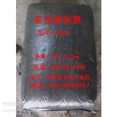 供应热裂解炭黑N907