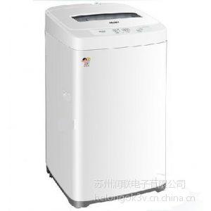 供海尔SXG80-BX10636U7波轮洗衣机 学校小区商用洗衣机刷卡