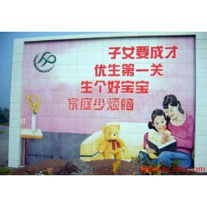 供应江西南昌陶瓷瓷砖壁画文化墙画彩印加工定做!