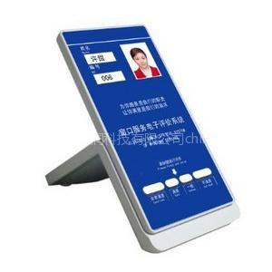 供应重庆电子评分器,联系电话:15923599217