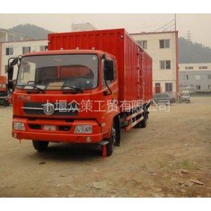 供应东风天锦170货车 东风6.8米厢式货车   厢式汽车销售