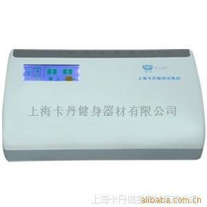 供应活氧机 空气净化器 生活电器 臭氧杀菌 小型家用氧气机