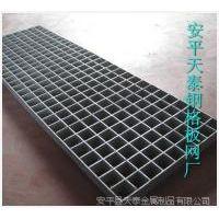 供应钢格栅板|玻璃钢格栅板|河北天泰钢格栅板厂|聚酯格栅板|钢格板