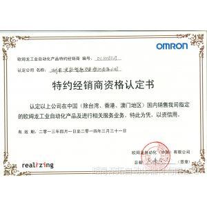 供应OMRON欧姆龙行程开关WLCA12