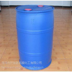 供应低价供应甲基烯丙醇