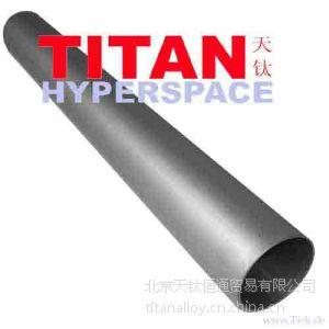 供应水暖五金钛管,钛合金管