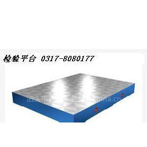 新日牌铸铁平板-东莞磁性V型架现货直销