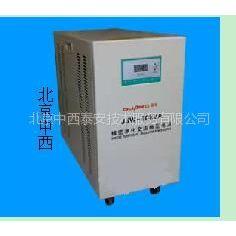 供应单相精密净化稳压电源 型号:SGC-JJW-15KVA库号:M392005