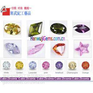 供应彩色玻璃石加工 玻璃珠 白玻 海蓝玻大量低价 外接各种杂形玻璃合成半宝石 来图来样定制
