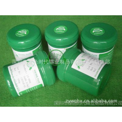 BGA锡球助焊膏|焊半导体锡膏|电子厂专用锡膏