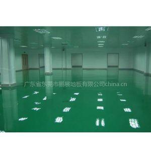 供应环氧树脂地坪做法  环氧树脂防腐地坪工程施工
