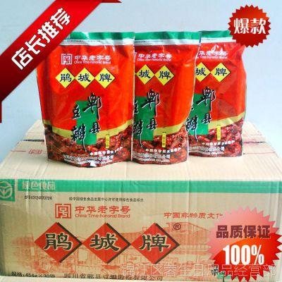 批发 厂家直销郫县豆瓣酱 鹃城牌454g袋装 一级红油豆瓣 淘宝爆款