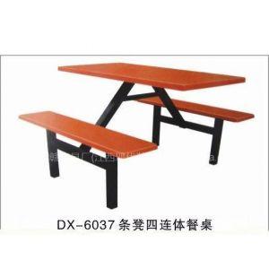 供应食堂餐桌员工餐桌餐椅批发肯德基餐桌椅定制