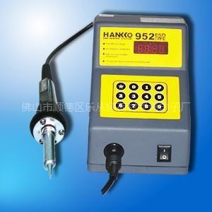 供应HANKKO焊光952无铅焊台/防静电焊台/数显焊台