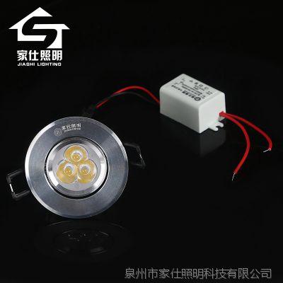 特价新款LED天花灯 照明LED天花射灯 高档家装照明天花灯