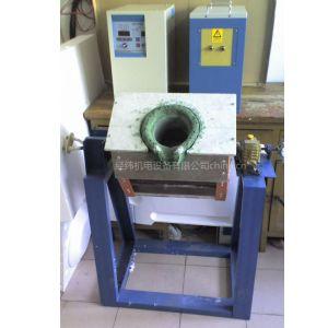 供应吐鲁番小型炼铝炉,阿克苏高频熔金炉,喀什高频炼银机