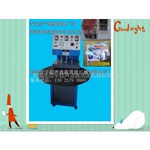 供应东莞包装机,平湖熔接机,深圳13年包装机给验