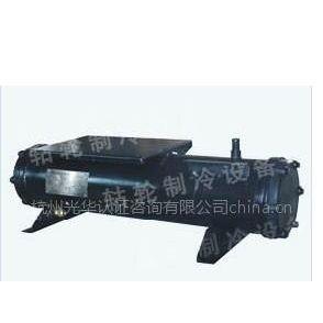 供应壳管式水冷冷凝器
