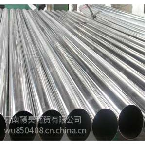 供应[现货供应]昆明焊接钢管—%云南焊接钢管价格#