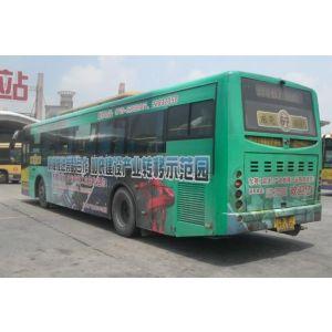 供应广东从化大巴车体广告制作,从化大巴车车身广告喷漆,红与黑广告
